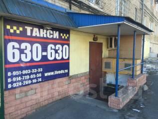 Продам нежилое помещение. Улица Гагарина 3, р-н Рыбного порта, 75 кв.м.