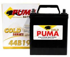 Puma. 40 А.ч., производство Корея