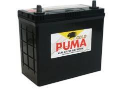 Puma. 45 А.ч.
