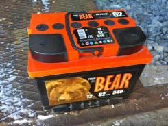 Медведь. 62 А.ч., производство Россия