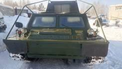 ГАЗ. 34036