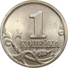 1 копейка 2000 г. (спб)