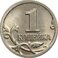 1 копейка 1999 г. (спб)