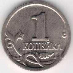 1 копейка 1998 г. (спб)