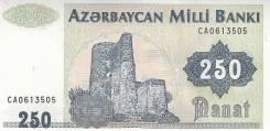 Манат Азербайджанский. Под заказ
