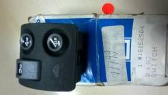 Выключатель, раздаточной коробки 95-97 15152504