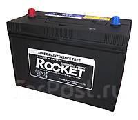 Rocket. 119 А.ч., производство Корея
