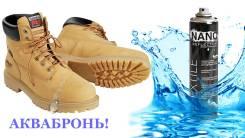 Очистители для обуви.