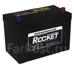 Rocket. 95 А.ч., производство Корея