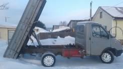 ГАЗ 33021. Газель самосвал 33021, 2 500 куб. см., 1 500 кг.