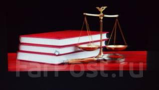Семейные споры, раздел имущества, судебные споры
