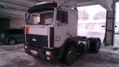 МАЗ 543208-020. Продаю маз 54323, 400 куб. см., 15 000 кг.