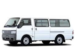 Микроавтобусы.