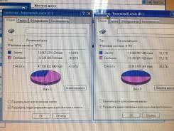 """Samsung R20 Plus. 14.1"""", 1,7ГГц, ОЗУ 1024 Мб, WiFi"""