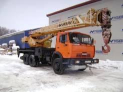 Ивановец КС-45717К-1. КС 45717К-1 автокран 25т. (Камаз-65115) б/у, 6 700 куб. см., 25 000 кг., 21 м.