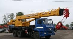 Галичанин КС-55713-1. КС 55713-1 автокран 25т. (Камаз-65115) Евро-4, 6 700 куб. см., 25 000 кг., 22 м.