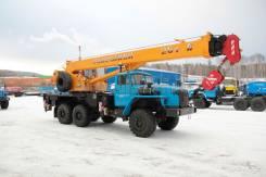 Галичанин КС-55713-3В. КС 55713-3В автокран 25т. (УРАЛ-5557), 11 150 куб. см., 25 000 кг., 28 м.