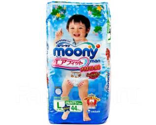 Moony. 9-14 кг 44 шт