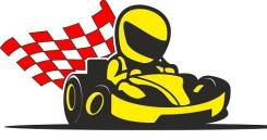 Секция картинга, картинг Клуб DV-kart
