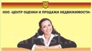 2-комнатная, улица Волочаевская 122. Индустриальный, агентство, 50 кв.м.