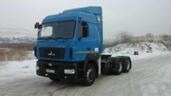 МАЗ 6430А9-1320-020. Продается , 11 000 куб. см., 25 000 кг.