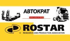 Запчасти для Японских и Европейских грузовиков и прицепов /Ростар