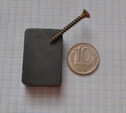 10 рублей 1993 года Ммд немагнитные Редкие Обмен