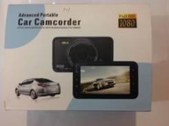 3 Автомобильный видео регистратор Advanced Portable