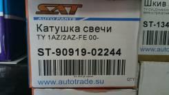 Катушка зажигания Toyota 2AZ-FE 90919-02244