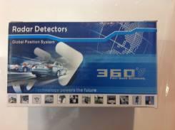 Радар-детекторы.