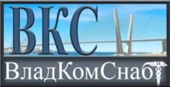 """Менеджер по оптовым продажам. Менеджер по продажам. ООО """"ВКС"""". Улица Снеговая 4"""