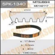Ремень. Mitsubishi Carisma, DA2A Mitsubishi Pajero iO, H67W, H77W, H66W, H76W, H61W, H72W, H62W, H71W Mitsubishi Pajero, V23W, L146G, V23C, V43W, L141...