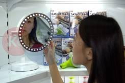 Подарок женщине Макияжное зеркало. Кореал