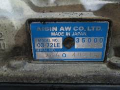 Автоматическая коробка переключения передач. Toyota Hiace. Под заказ