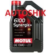 Motul 6100 Synergie+