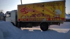 МАЗ. Продам 4747 Рефрижератор, 11 000 куб. см., 7 000 кг.