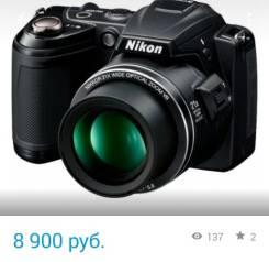 Nikon. 10 - 14.9 Мп, зум: 14х и более