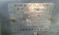 Nissan Langley. BHNN13, E15 E