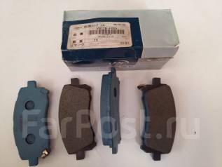 Колодка тормозная. Subaru Forester, SF5, BGC Subaru Legacy, BD9, BHC, BGC, BHE, BH5, BG5, BE5, BD5, BH9, BG9 Subaru Impreza, GC8, GF8 Двигатели: EJ205...