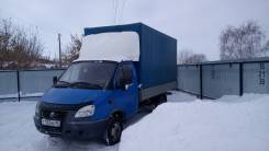 ГАЗ 330202. Продам Газель Бизнес, в хорошем состояние 2011г., 2 900 куб. см., 1 500 кг.