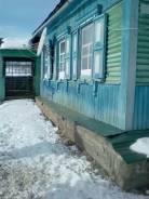 Продам небольшой домик в Михайловском районе. Ул.Ленина, р-н Михайловский район, площадь дома 32 кв.м., электричество 22 кВт, отопление твердотопливн...