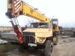 Урал 5557. Автокран Урал-5557, 11 150 куб. см., 14 000 кг., 14 м.