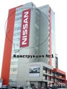 Аренда рекламных конструкций на офисном здании
