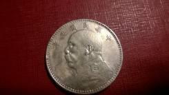 """1 Юань """"Доллар""""1914 года Юань Шикай . Отличное Состояние"""