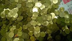 10 рублей Города Воинской Славы 1000 монет около 25 разных