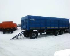 Нефаз 8332. Прицеп Зерновоз -0140130-04 бортовой с пологом, 20 000 кг.
