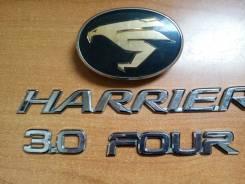 Эмблема. Toyota Kluger V, MCU20, ACU25, MCU25 Toyota Harrier, MCU10, ACU15, MCU15, SXU15, SXU10, ACU10 Двигатели: 2AZFE, 1MZFE, 5SFE
