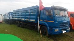 Камаз 65115. Камаз зерновоз 6385-42 бортовой Нефаз, 35 куб. см., 20 000 кг.