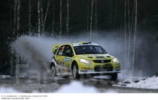 OZ Racing Rally Asfalto. 5.5x16, 5x130.00, ET13