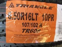 Triangle Group TR608. Летние, 2016 год, без износа, 4 шт. Под заказ